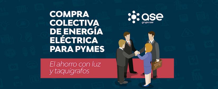 5ª compra colectiva de energía electrica para pymes (contrato 2018)